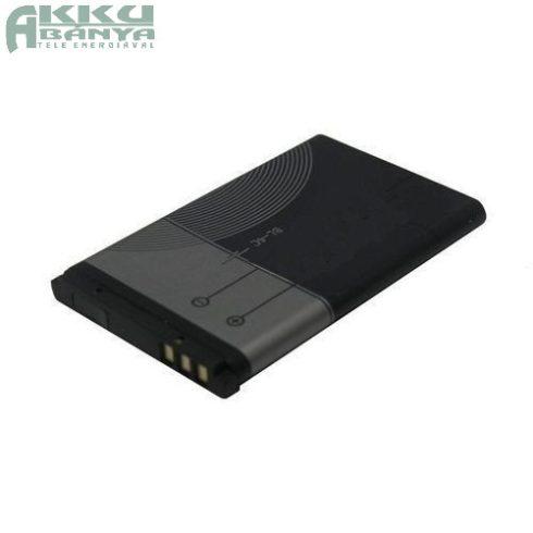 Nokia 3220 akkumulátor 850mAh utángyártott