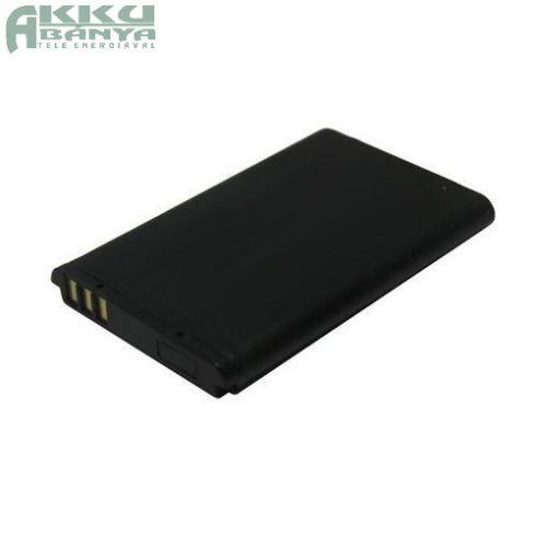 Nokia 3250 akkumulátor 1100mAh utángyártott