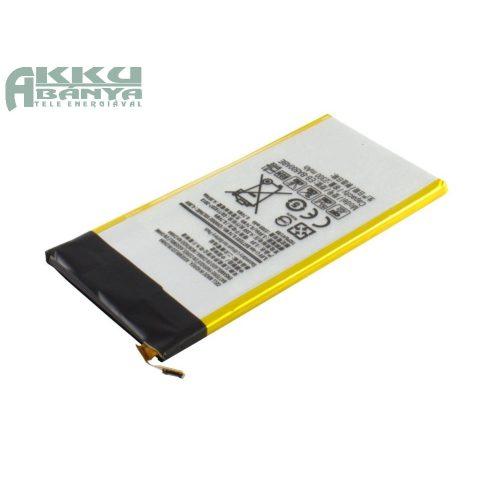 Samsung Galaxy A5 akkumulátor 2300mAh, utángyártott