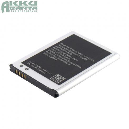 Samsung Galaxy Young 2 akkumulátor 1300mAh, utángyártott