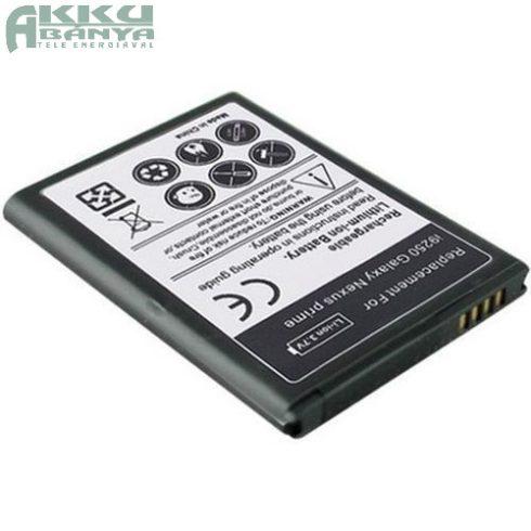 Samsung Galaxy Nexus akkumulátor 2000mAh utángyártott