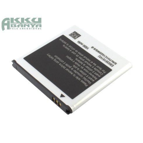 Samsung Galaxy S Advance akkumulátor 1500mAh utángyártott