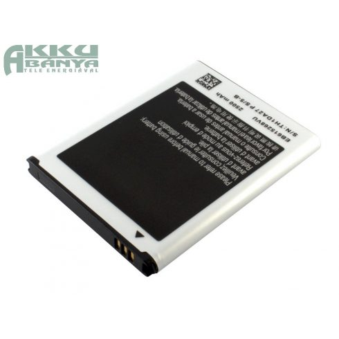 Samsung Galaxy Note akkumulátor 2500mAh utángyártott