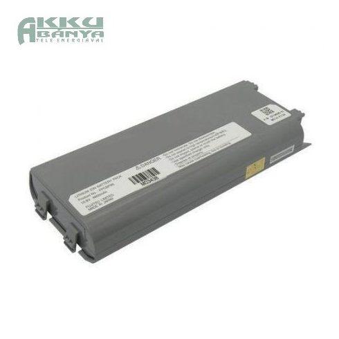 Fujitsu FMVNBP121 laptop akkumulátor 4800mAh eredeti