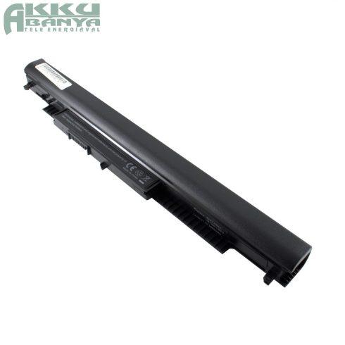 HP HS03 akkumulátor 2600mAh (3 cella, 11.1V), utángyártott