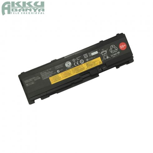 Lenovo FRU 42T4833 laptop akku 5200 mAh