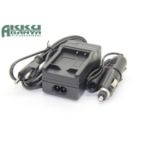 Panasonic DMW-BCE10 akkumulátor töltő utángyártott