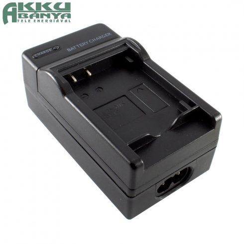 Panasonic DMW-BLC12 akkumulátor töltő utángyártott