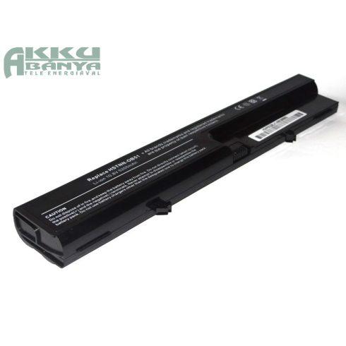 HP KU530AA laptop akkumulátor (Utángyártott)