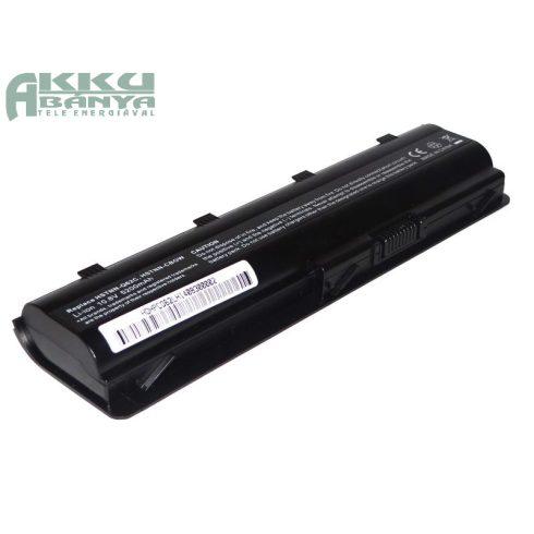 HP  HSTNN-OB0X laptop akkumulátor (Utángyártott)