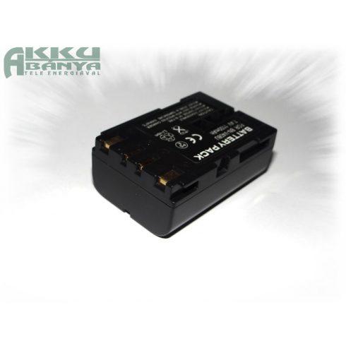 JVC BN-V408, 1100 mAh, 7,4 V akkumulátor (Utángyártott)