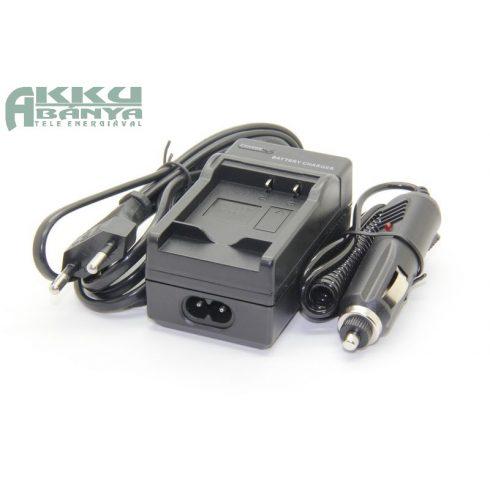 Panasonic CGA-S007 akku töltő (Utángyártott)