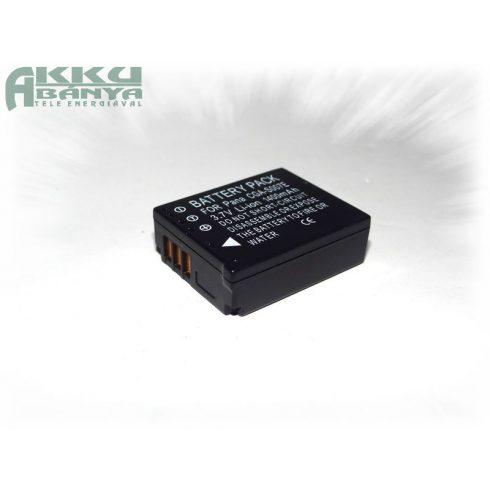 Panasonic CGA-S007, 1400 mAh, 3,7 V akkumulátor (Utángyártott)