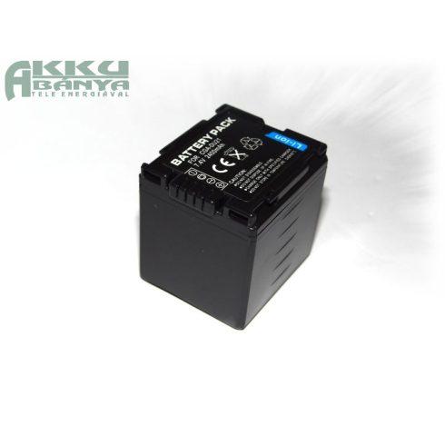 Panasonic CGR-DU21, 2400 mAh, 7,4 V akkumulátor (Utángyártott)