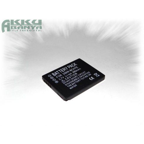 Panasonic DMW-BCH7E, 695 mAh, 3,7 V akkumulátor (Utángyártott)