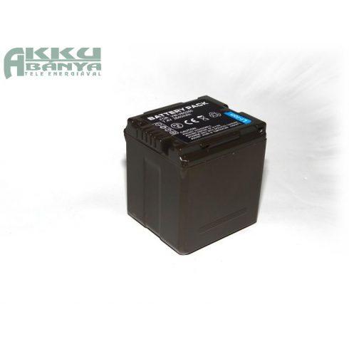 Panasonic VW-VBG260, 2640 mAh, 7,4 V akkumulátor (Utángyártott)
