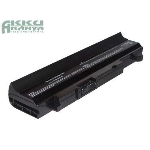 Toshiba PA3781U-1BRS laptop akkumulátor (Utángyártott)