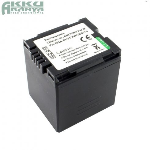 Panasonic CGA-DU21 akkumulátor 2500mAh utángyártott